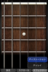 Pocketguitar_3